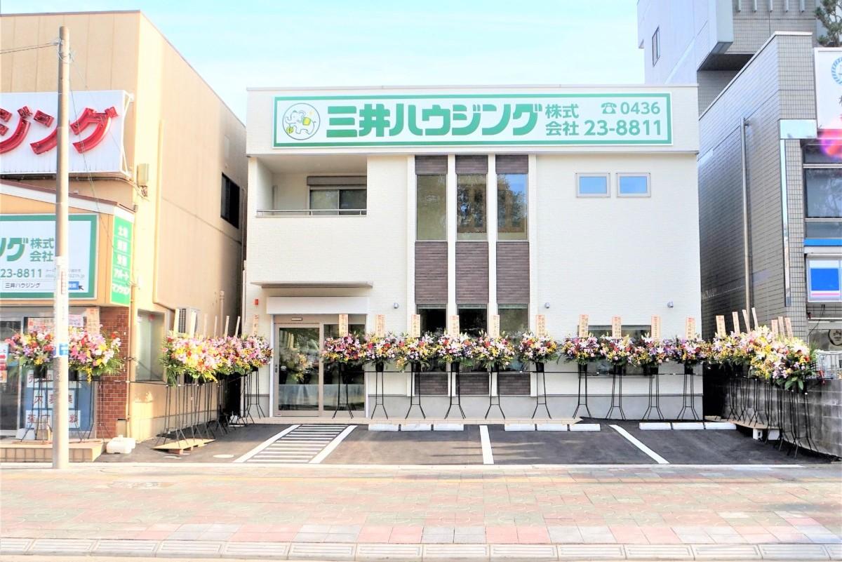 三井ハウジング(株)の新社屋が完成いたしました